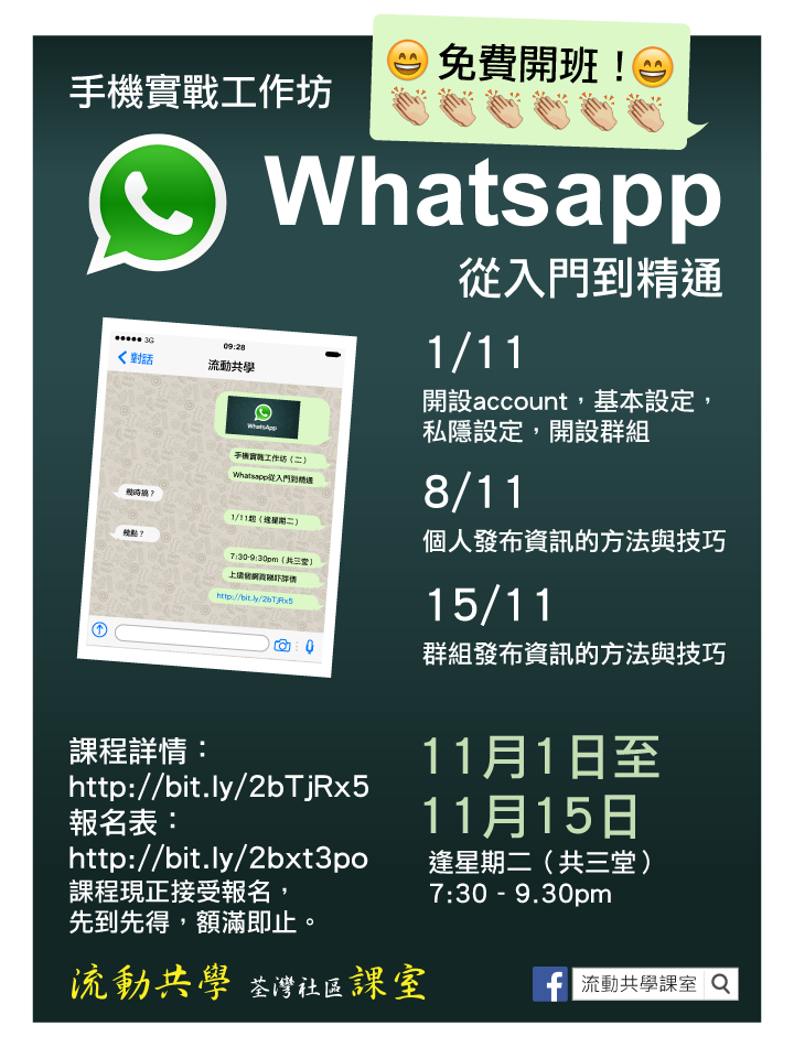 Whatsapp_schedule