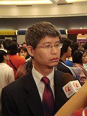 馬嶽(Name zh HK)