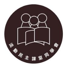 uumdcsu_logo